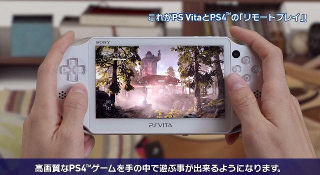 Vitaに関連した画像-02