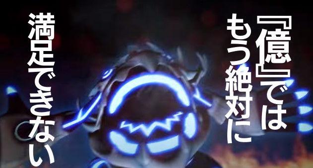 魔壊神トリリオン 御影社長 イメージエポック コンパイルハートに関連した画像-16