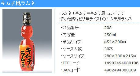 bdcam 2012-05-13 14-24-48-678