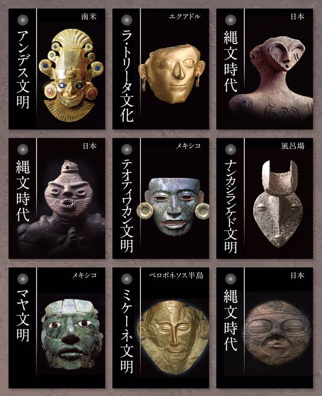 シャワーフック 錆 古代文明に関連した画像-03
