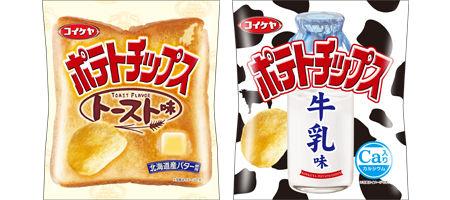 湖池屋 コイケヤ ポテトチップス トースト 牛乳に関連した画像-01