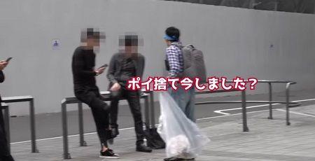 朝倉海 YouTuber 格闘家 オタク ポイ捨て 歌舞伎町 タバコ 喧嘩に関連した画像-01
