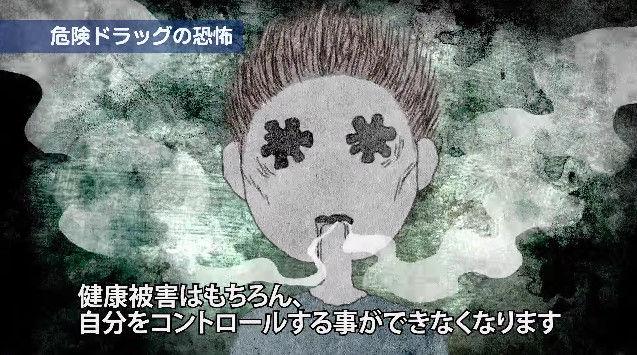 神奈川県 ドラッグ CMに関連した画像-06