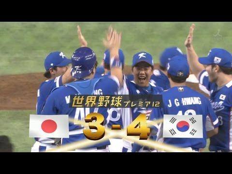 野球 暴言に関連した画像-01