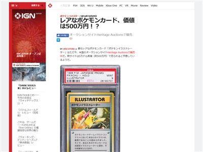 ポケモン ポケモンカードに関連した画像-02