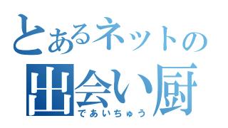 マッチングサイト 若者 スマホ ネット 出会いに関連した画像-01