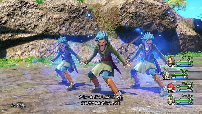 ドラクエ11 主人公 アストロンに関連した画像-07