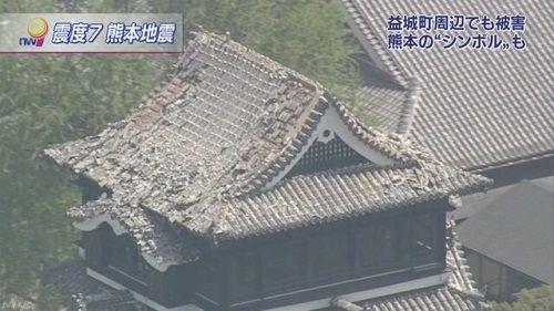 熊本城に関連した画像-01