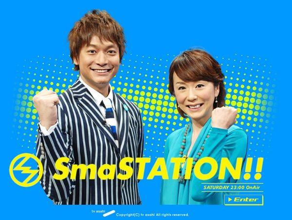 香取慎吾 SMAP スマップ スマステに関連した画像-01