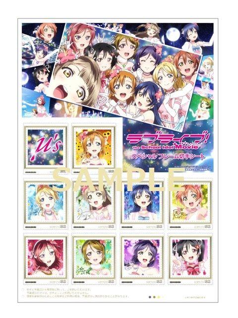 ラブライブ! 切手 郵便局 日本郵便 コミケ 販売 通販 ポストカードに関連した画像-03