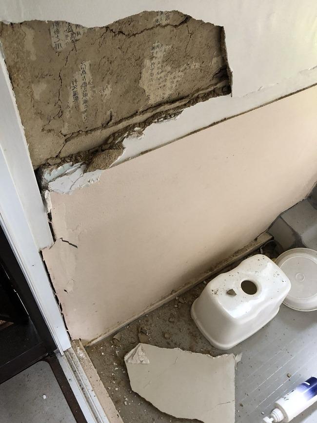 地震 大阪 壁に関連した画像-02