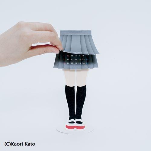 スカートめくり カレンダーに関連した画像-04