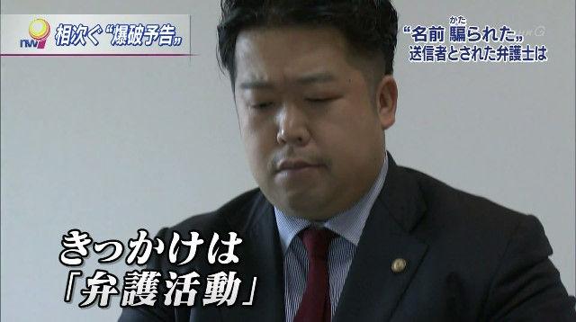 唐澤貴洋 NHKに関連した画像-05