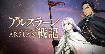 アルスラーン戦記 再放送 新作 第2期 ショートアニメ 企業戦士アルスラーンに関連した画像-01