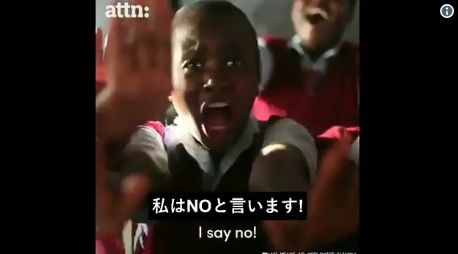 ケニア ナイロビ 性教育 日本 先進的 強姦 二次加害 セカンドレイプ セクハラ 護身術に関連した画像-01