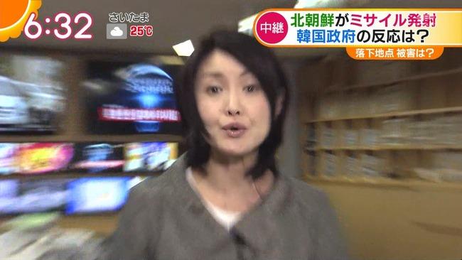 テレ朝 放送事故 カメラ ズームに関連した画像-01
