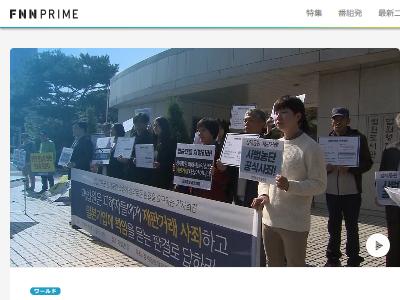徴用工 提訴 韓国政府に関連した画像-02