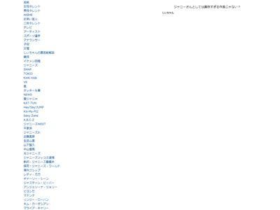 おそ松さん 2期 つまらない 視聴率 暴落 爆死 酷評 お通夜に関連した画像-02