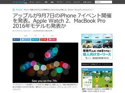アップルに関連した画像-02