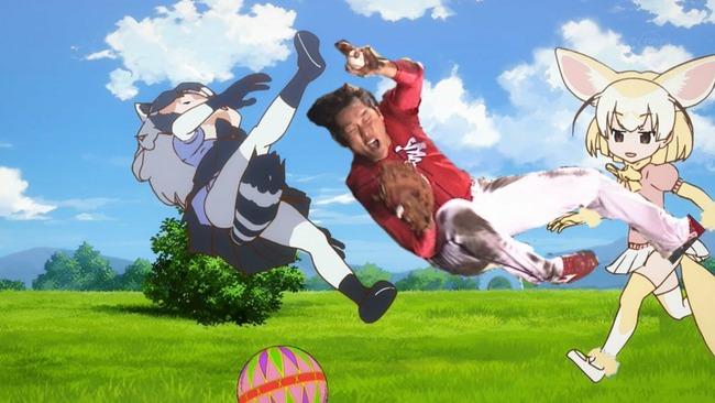 日刊スポーツ けものフレンズ フレンズ化 アライさんに関連した画像-01