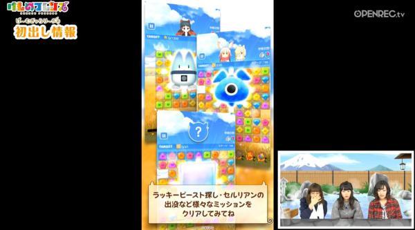 けものフレンズ パズルゲーム ぱずるごっこ アニメ絵 たつき監督 CG 切り抜きに関連した画像-04