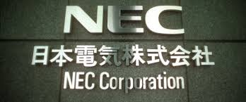 NEC 彼氏 彼女に関連した画像-01