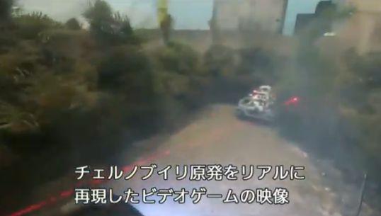 チェルノブイリ 原発事故 ゴーストタウン オンラインゲームに関連した画像-02