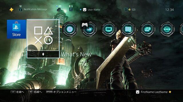 ファイナルファンタジー7リメイク PS4 PS4Pro 同梱 数量限定に関連した画像-04