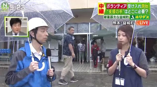 TBS 熊本地震 放送事故 被災者 ブチ切れ 怒鳴られるに関連した画像-02