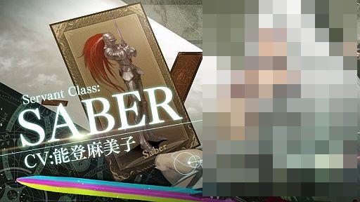 Fate セイバー 能登麻美子に関連した画像-01