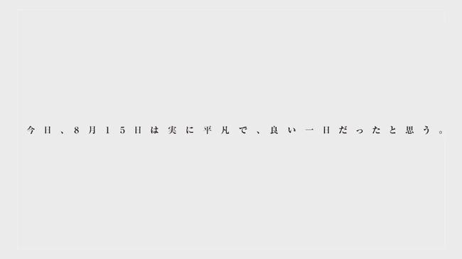 カゲロウプロジェクト カゲプロ 3rdアルバムに関連した画像-11