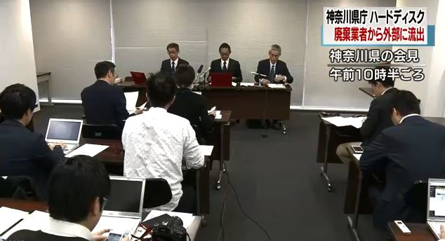 ハードディスク 廃棄 納税 神奈川に関連した画像-01