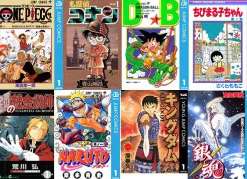平成 代表 マンガ ランキング ワンピース 名探偵コナンに関連した画像-01
