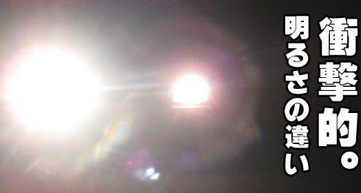 ハンズフリーライトに関連した画像-01
