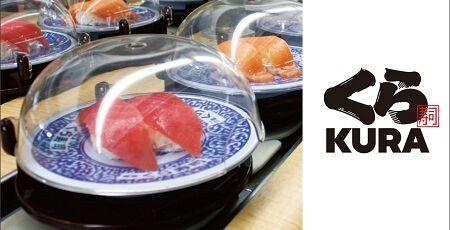 くら寿司さん、実質無料で無限に寿司が食べられるシステムを公式で紹介してしまう