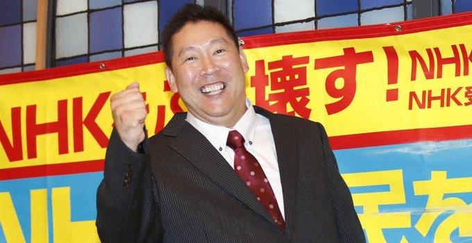 N国党 立花孝志 人口増加 貧困国 バカな民族 虐殺に関連した画像-01