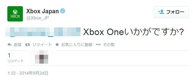 XboxOne 詐欺まがいに関連した画像-01