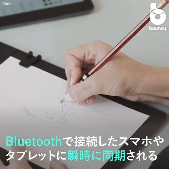 ペンとノート イラスト デジタル化に関連した画像-06