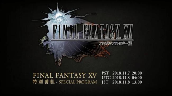 ファイナルファンタジー15 DLC 開発中止 スクエニ  田畑端に関連した画像-01