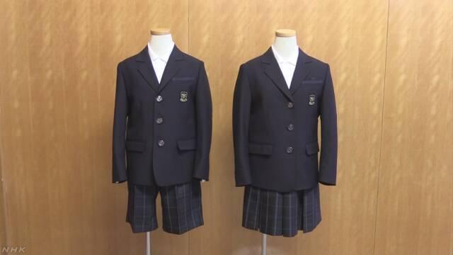 LGBT 配慮 制服 小学校 半ズボン スカートに関連した画像-01