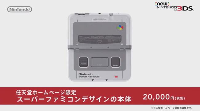 任天堂 Wiiu ニンダイ バーチャルコンソール VC スーファミに関連した画像-07