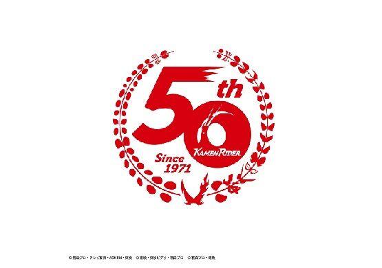 仮面ライダー50周年記念に関連した画像-01