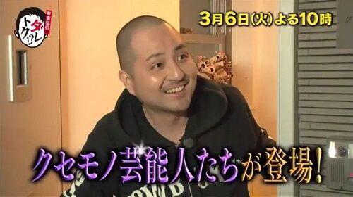 スリムクラブ内間住宅ローン月20万円収入激減に関連した画像-01