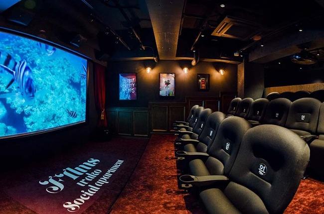 映画館 ソーシャルアパートメント FILMS和光に関連した画像-09