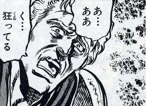 成田空港 中国人 騒動に関連した画像-01