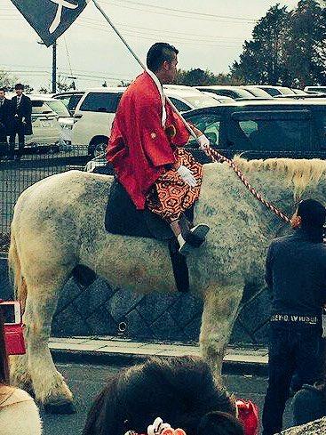 北九州 北九州市 新成人 成人式 修羅の国 手荷物検査 警察 馬 武装に関連した画像-12