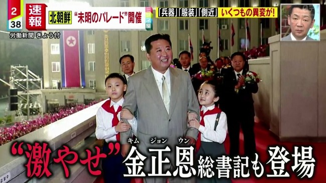 北朝鮮 金正恩 激ヤセ 別人 影武者に関連した画像-03