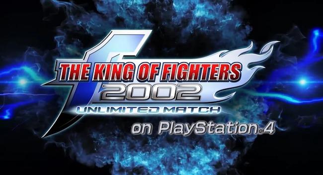 SNK KOF15  新トレーラー 2021年発売予定 PS4版 KOF2002UMに関連した画像-10