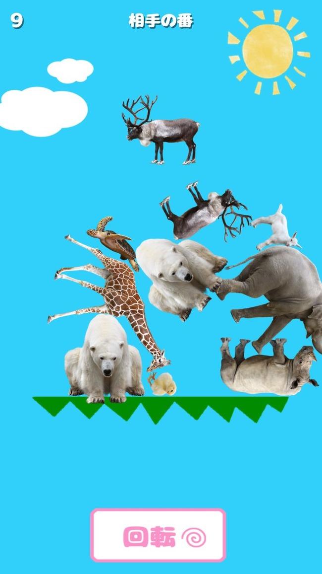 無料 スマホゲー どうぶつタワーバトル 流行 どうぶつの森 ポケ森 神ゲー オンライン対戦 中毒性に関連した画像-03