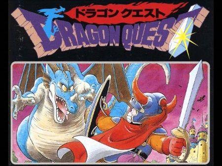 ドラゴンクエスト ドラクエ11 29周年 記念 市村龍太郎に関連した画像-01